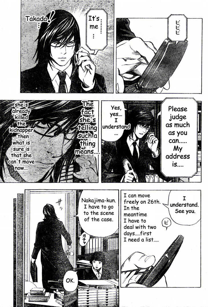 Death Note - chapter 99 - #17