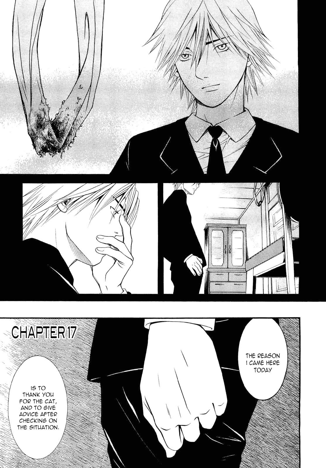 Death Sweeper - chapter 17 - #2