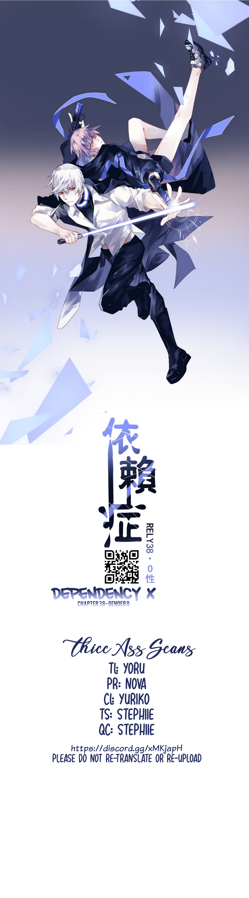 Dependency X - chapter 38 - #2