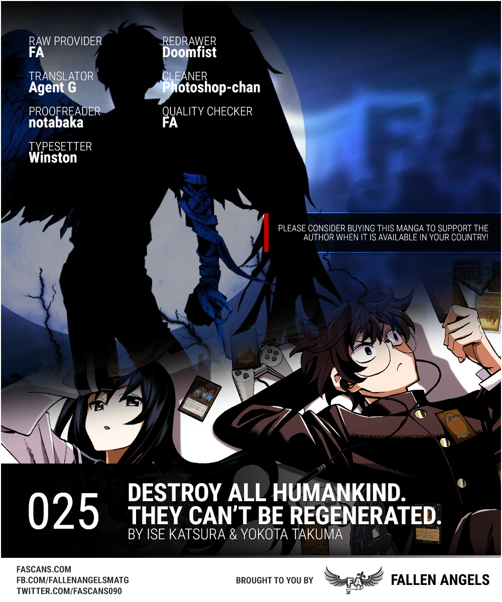 Destroy All of Humanity. It Can't Be Regenerated. - chapter 25 - #1