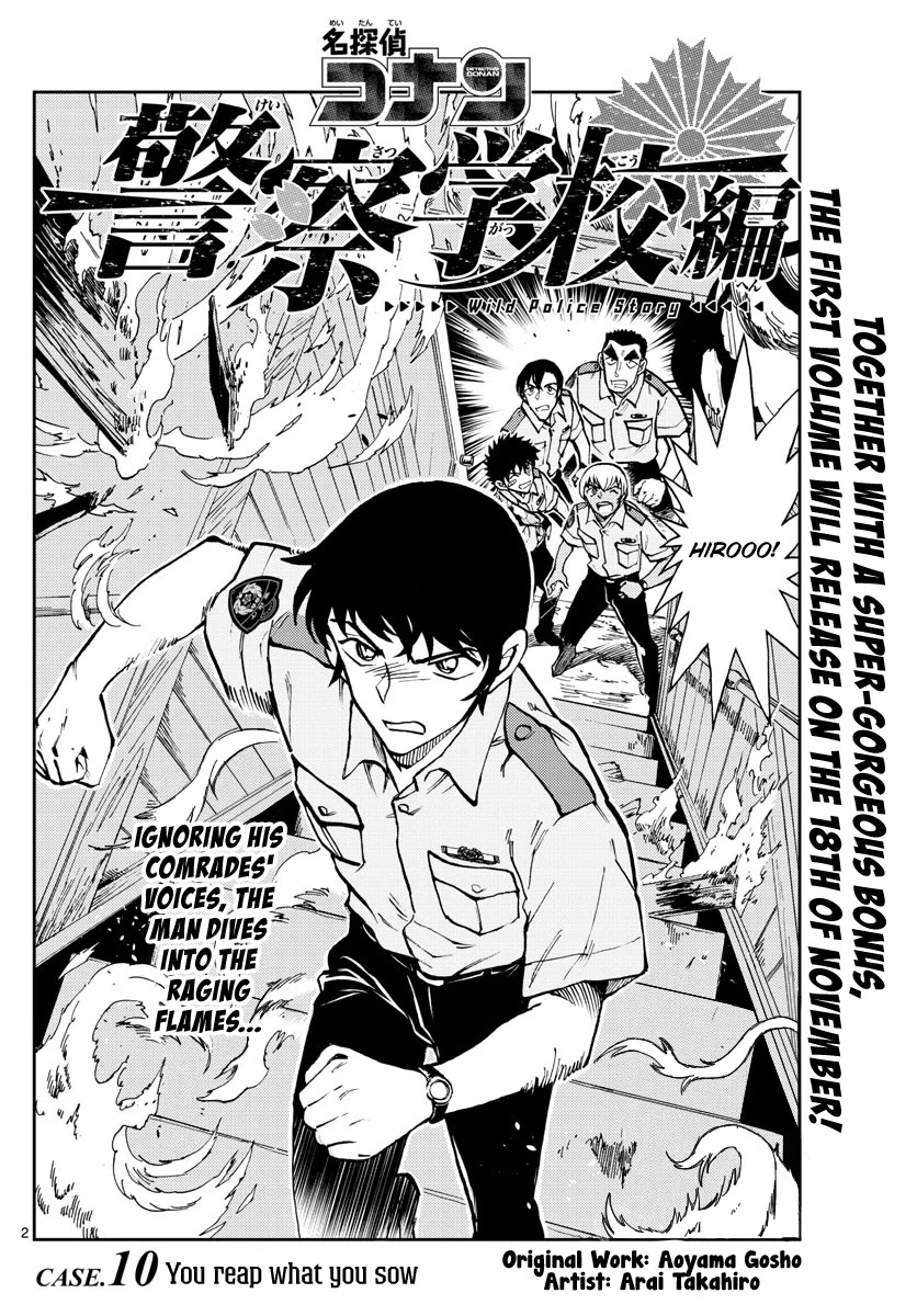 Detective Conan: Police Academy Arc Wild Police Story - chapter 10 - #2