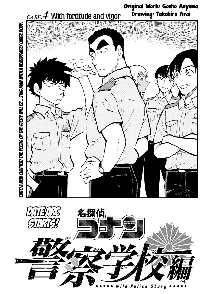 Detective Conan: Police Academy Arc Wild Police Story - chapter 4 - #2