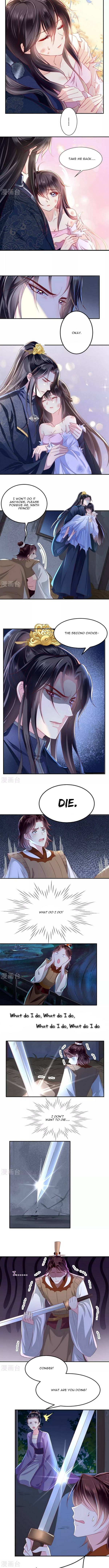 Do Not Mess With The Stupid Concubine - chapter 78 - #2