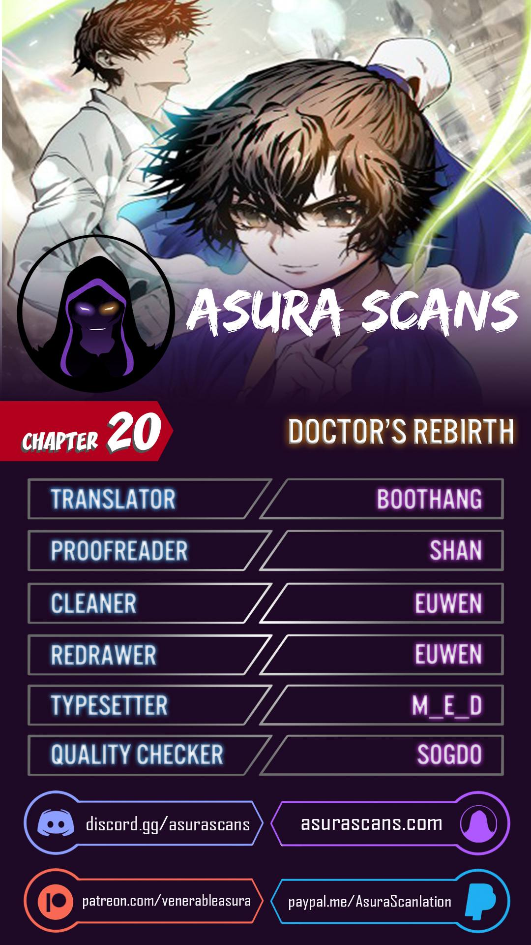 Doctor's Rebirth - chapter 20 - #1
