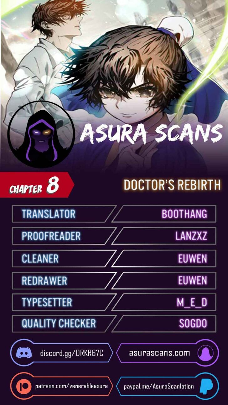 Doctor's Rebirth - chapter 8 - #1