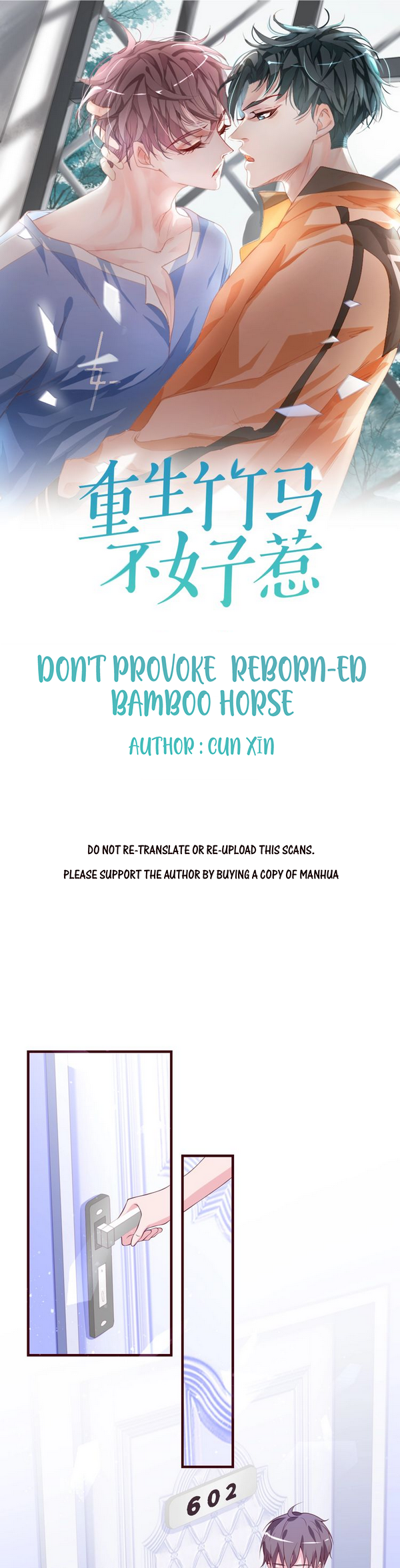 Don't Provoke Reborn-ed Bamboo Horse - chapter 35 - #2