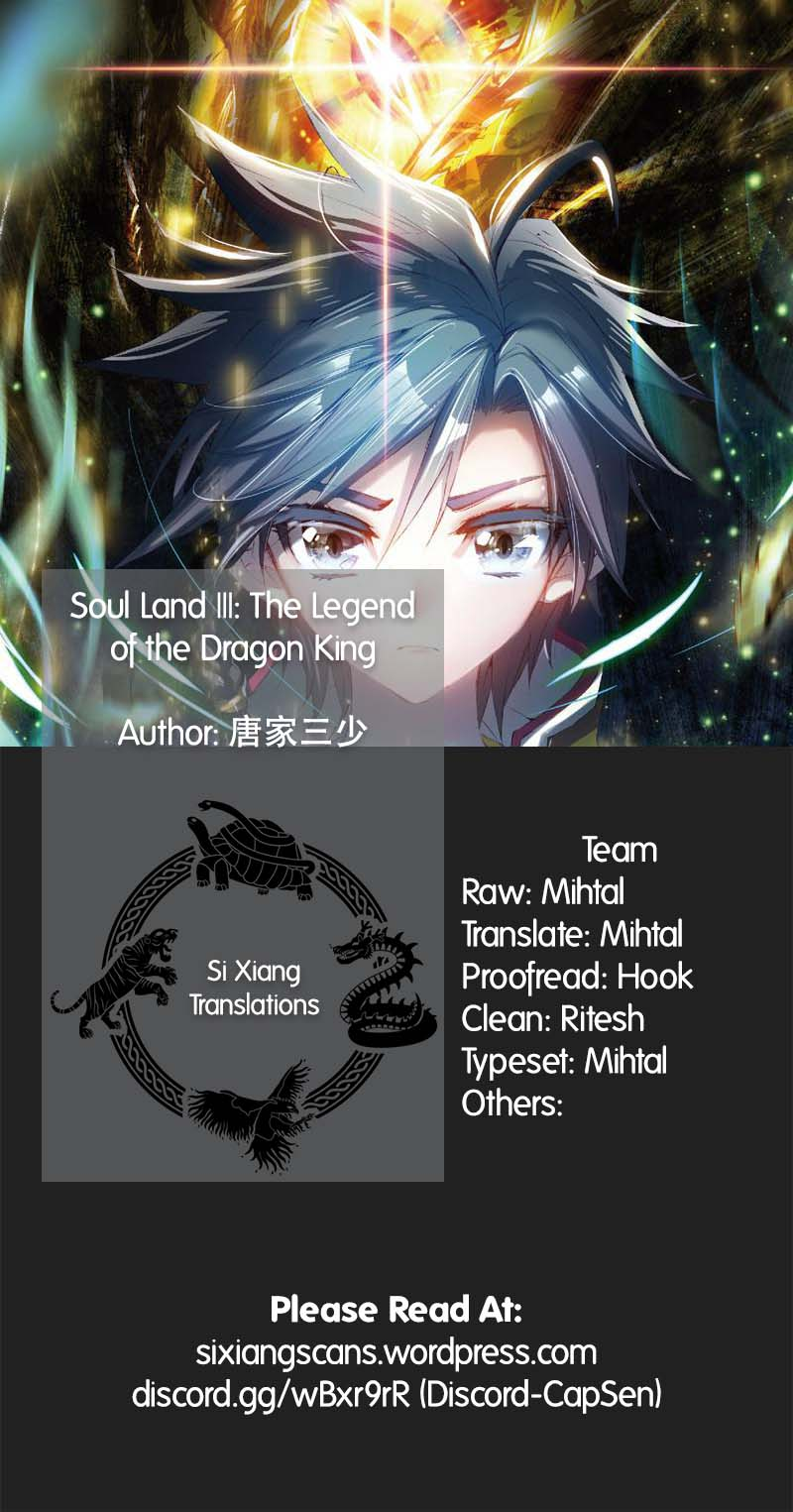 Douluo Dalu 3: The Legend of the Dragon King - chapter 90 - #1