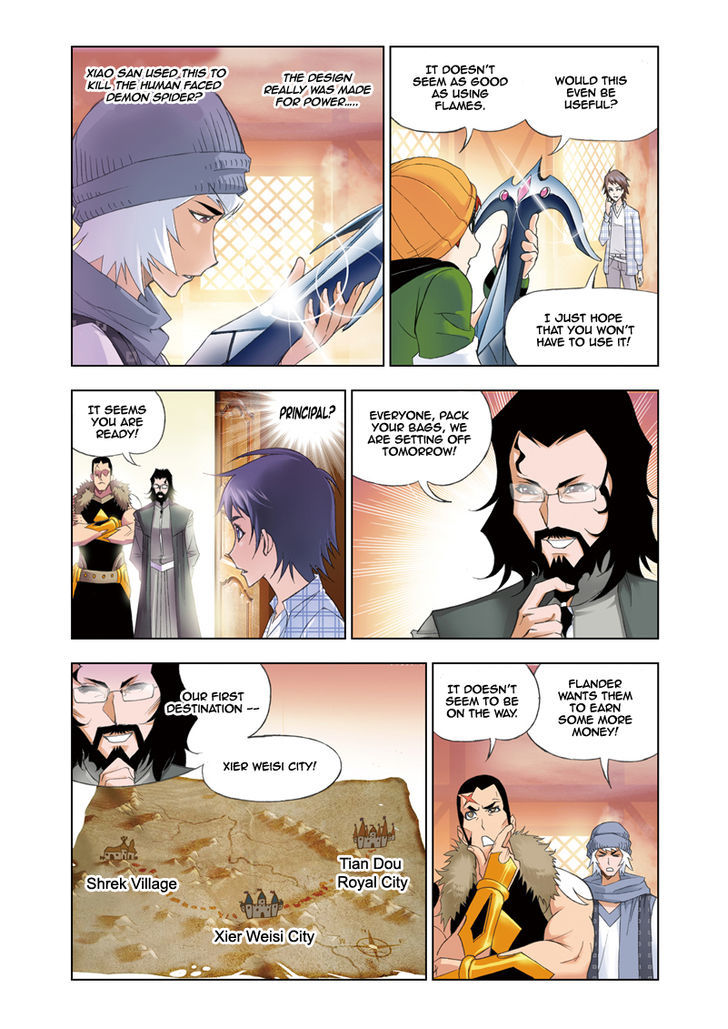 Doulou Dalu - chapter 58 - #3