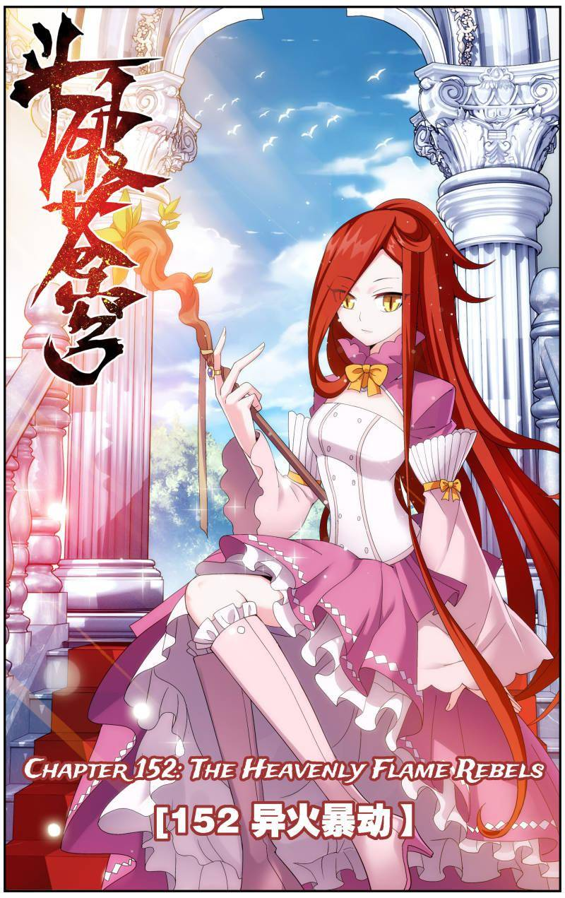 Doupo Cangqiong - chapter 152 - #1