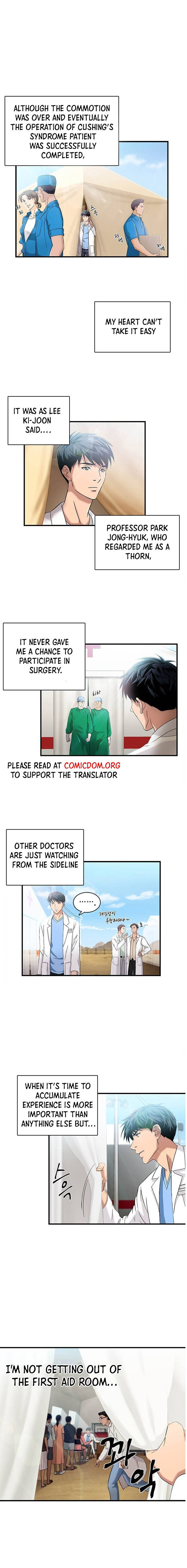 Dr. Choi Tae-Soo - chapter 31 - #2