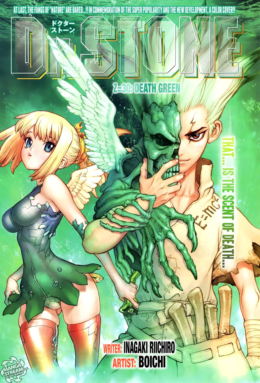 Dr. Stone - chapter 30 - #1