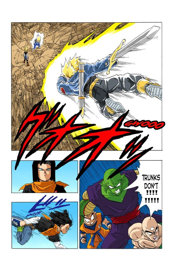 Dragon Ball Full Color - Androids/Cell Arc 24 - Dragon