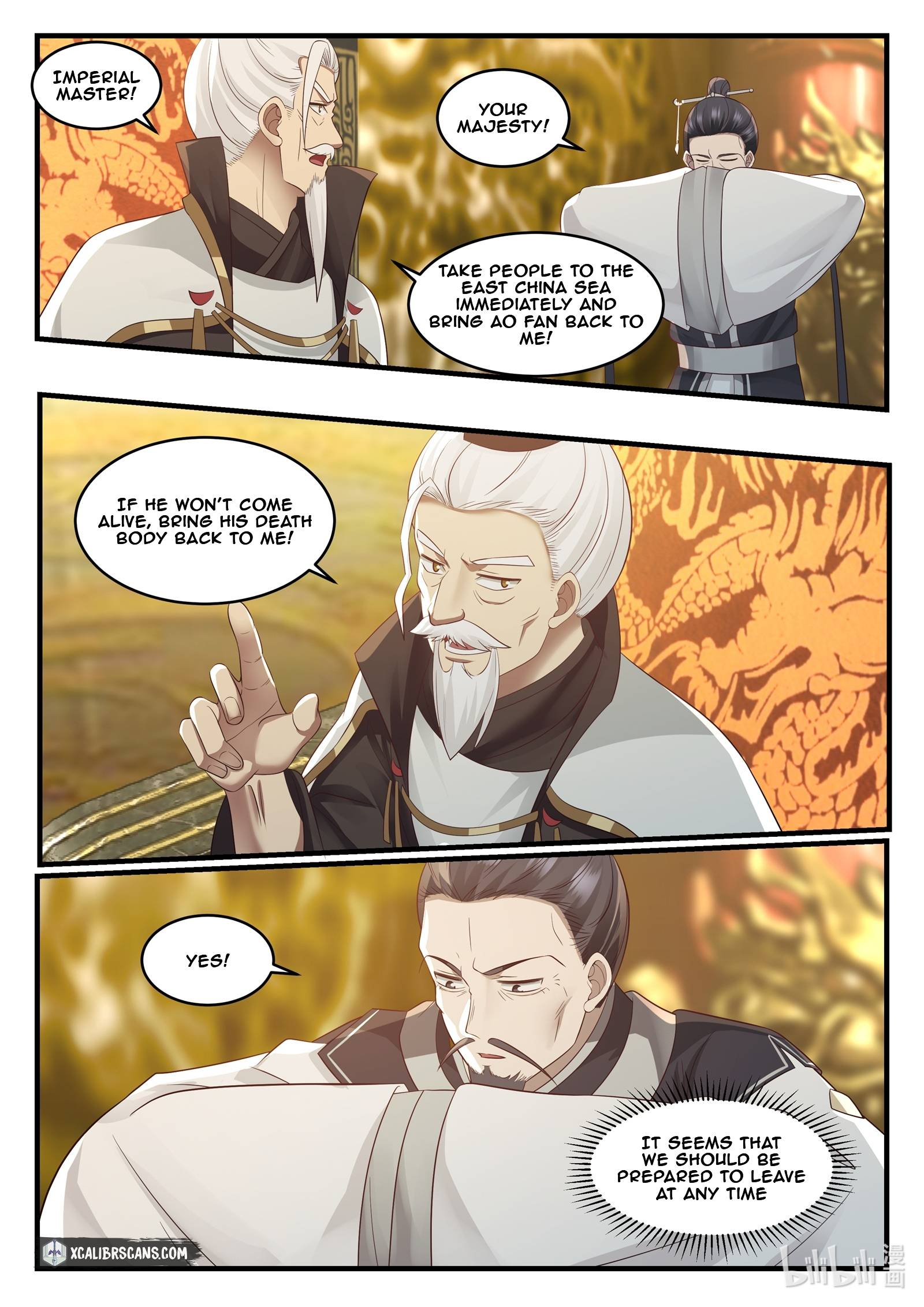 Dragon throne - chapter 16 - #3