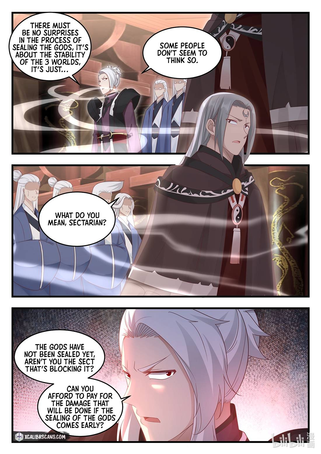 Dragon throne - chapter 17 - #3