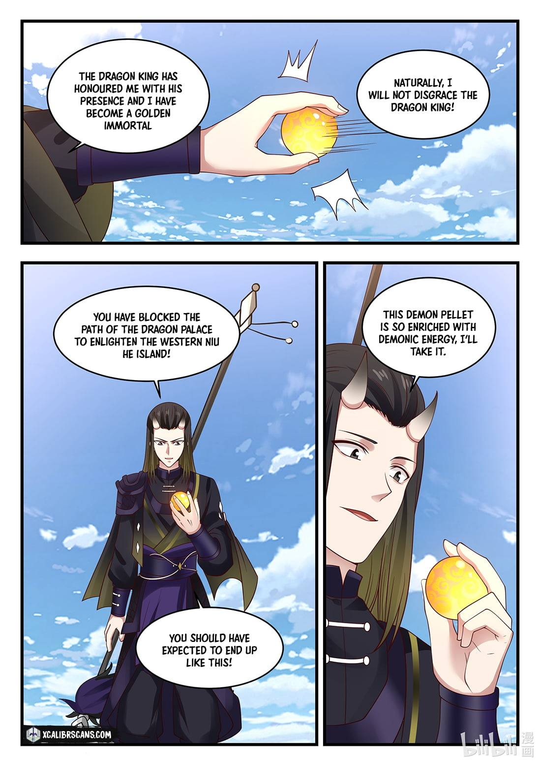 Dragon throne - chapter 62 - #2