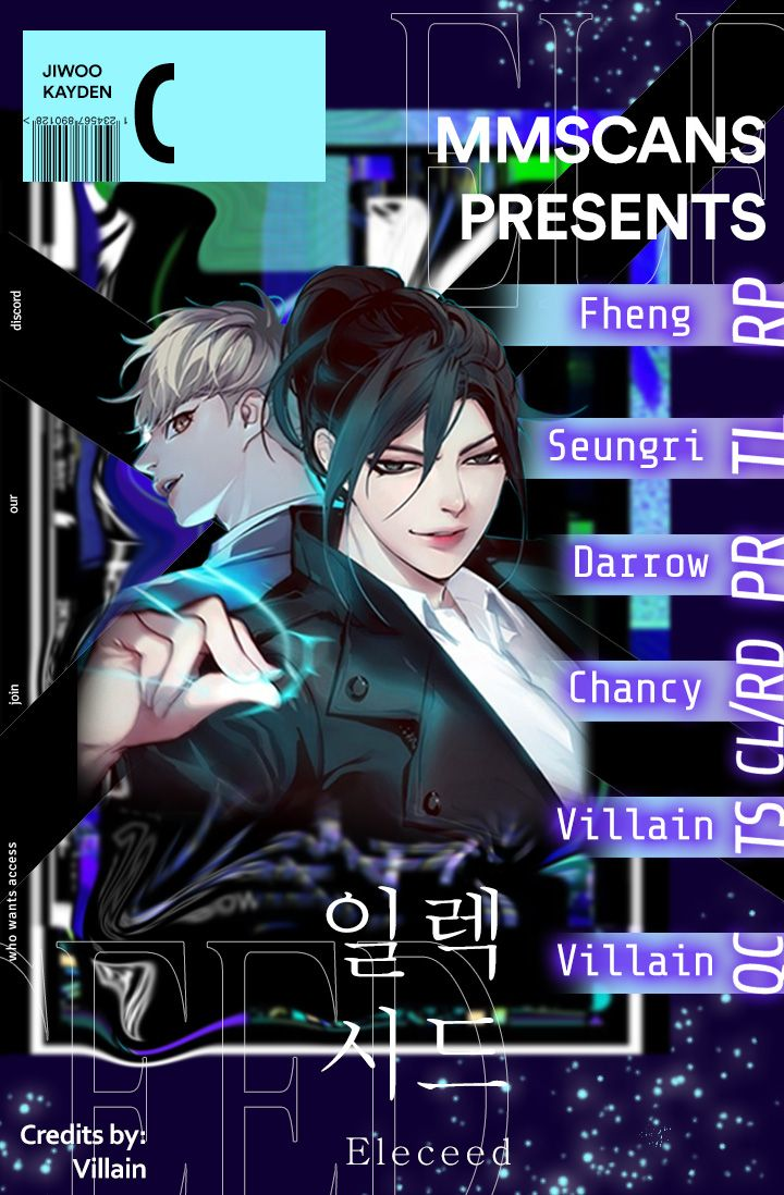 Eleceed - chapter 123 - #1