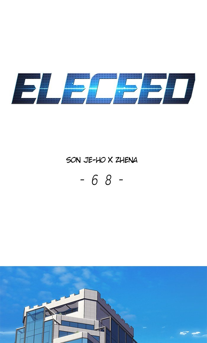 Eleceed - chapter 68 - #1