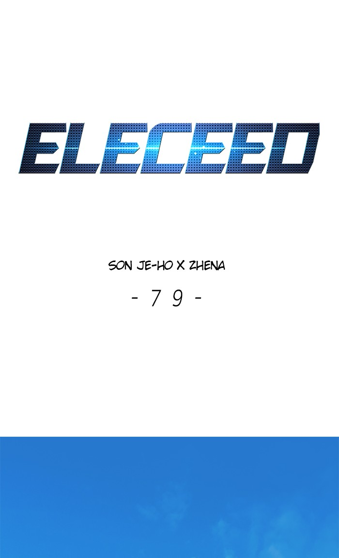 Eleceed - chapter 79 - #1