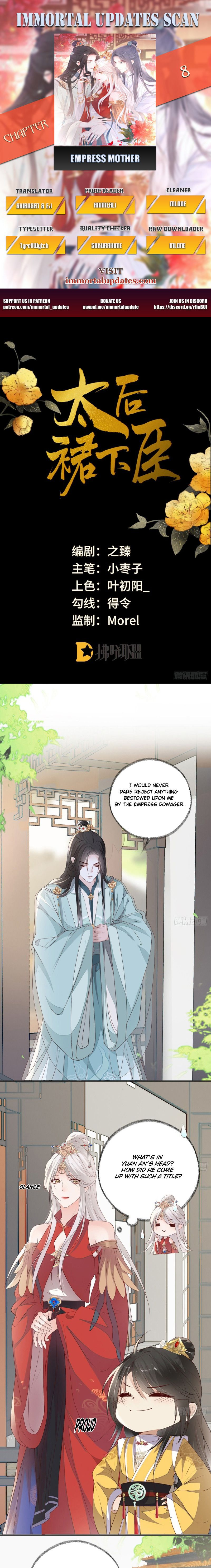 Empress Mother - chapter 8 - #1
