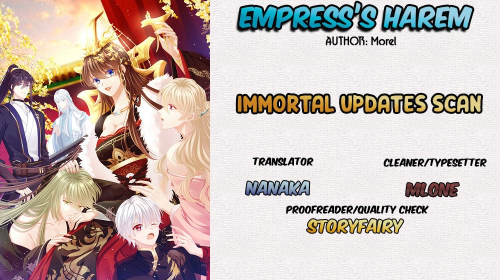 Empress's Harem - chapter 11 - #1