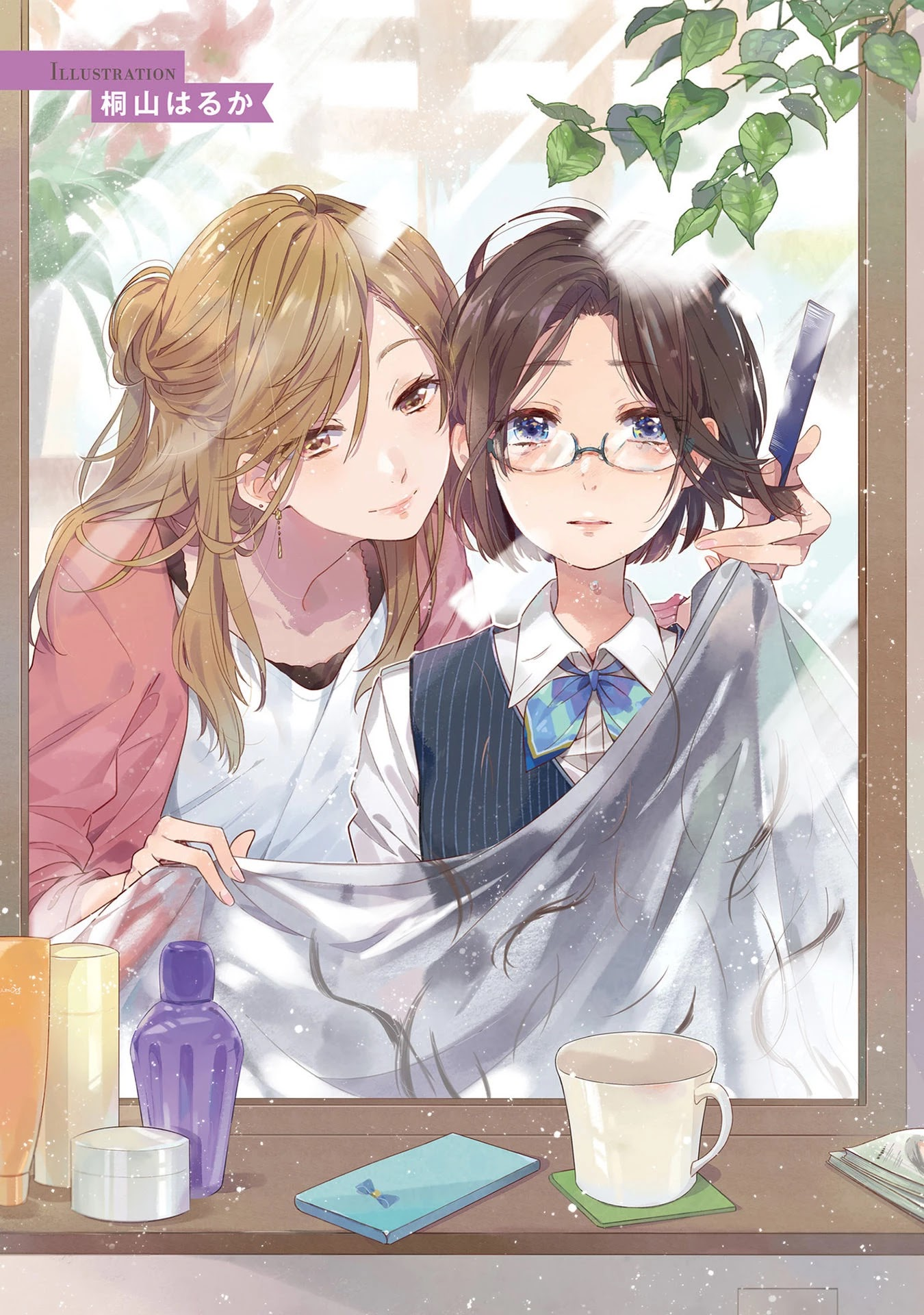 Every Time We Meet Eye To Eye, I Fall In Love With Her - chapter 5 - #3