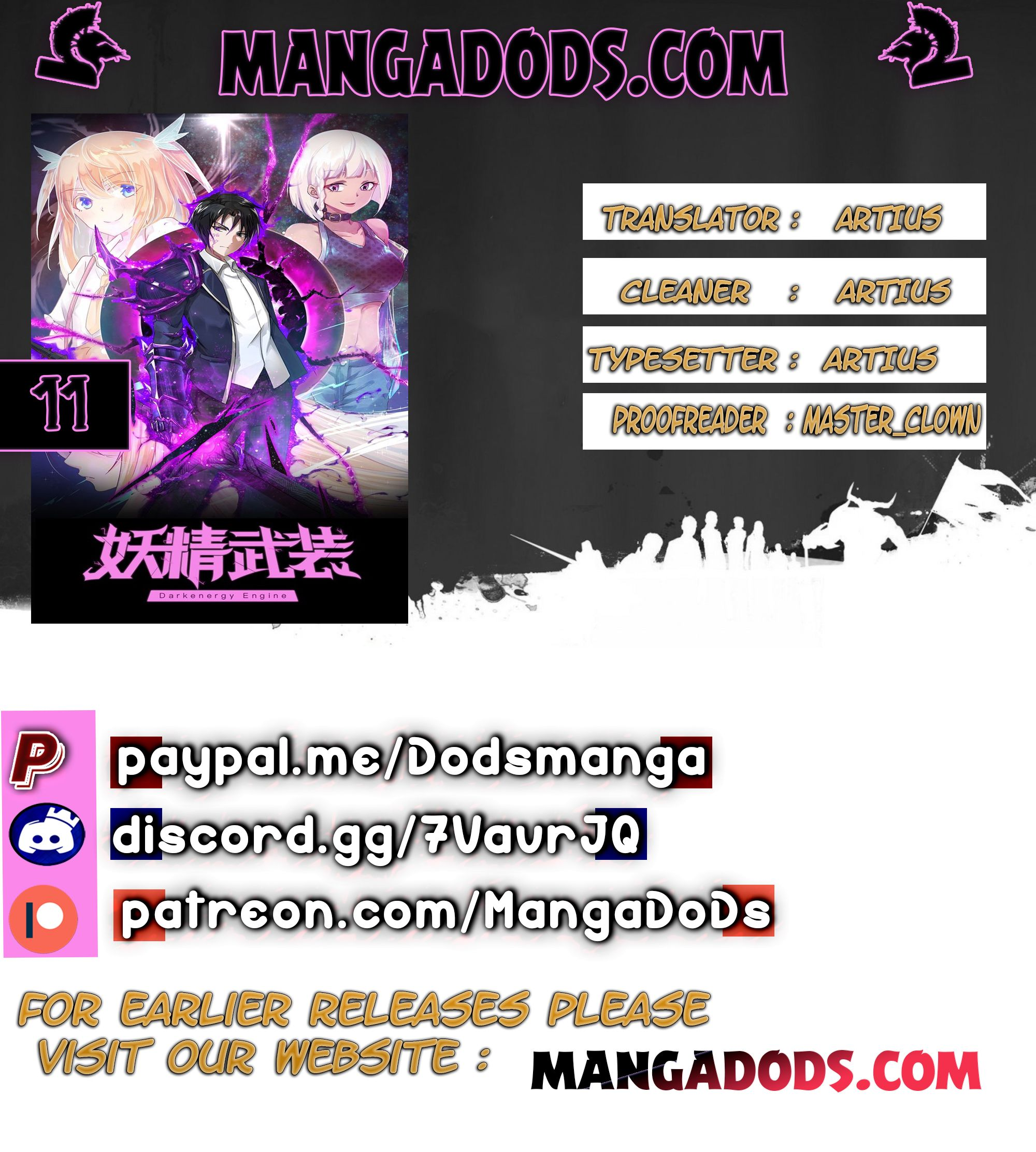 Fairy's Armament - chapter 11 - #1