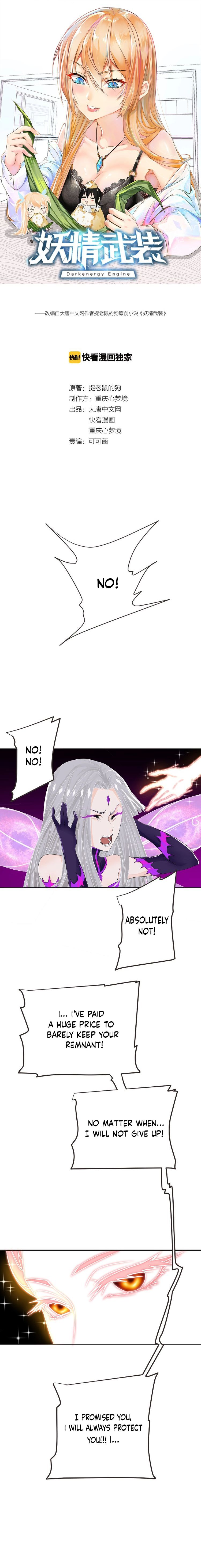 Fairy's Armament - chapter 13 - #2