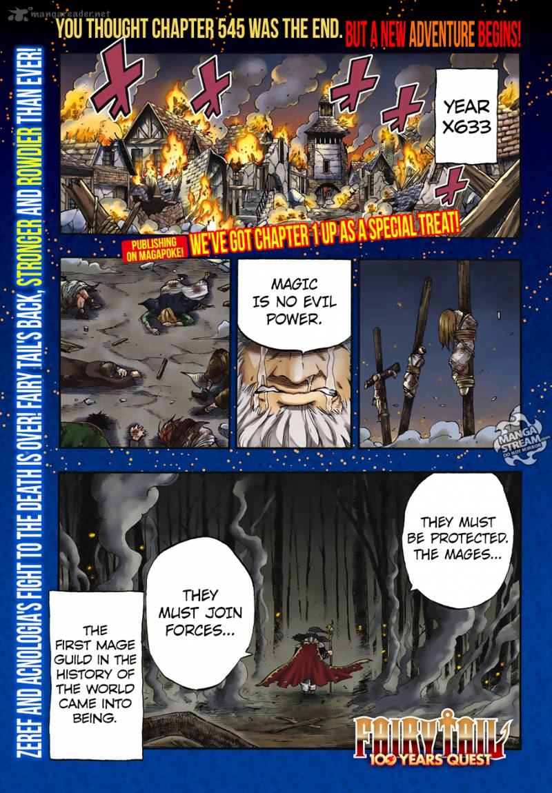 Fairy Tail: 100 Years Quest - chapter 1 - #1