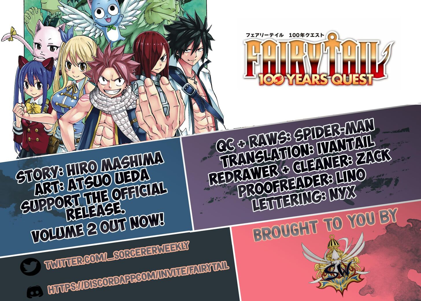 Fairy Tail 100 Years Quest - chapter 49 - #2