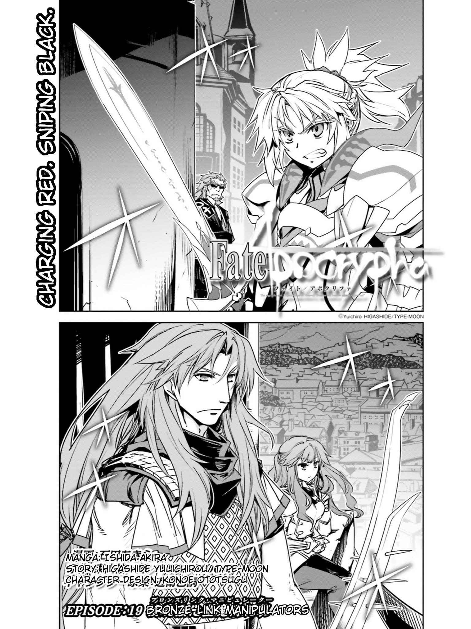 Fate/Apocrypha - chapter 19 - #1