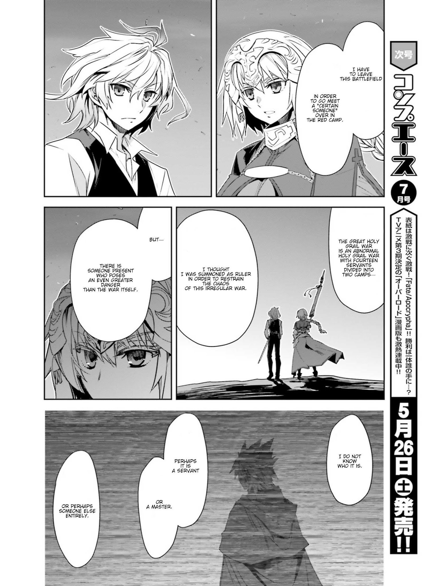 Fate/Apocrypha - chapter 22 - #2