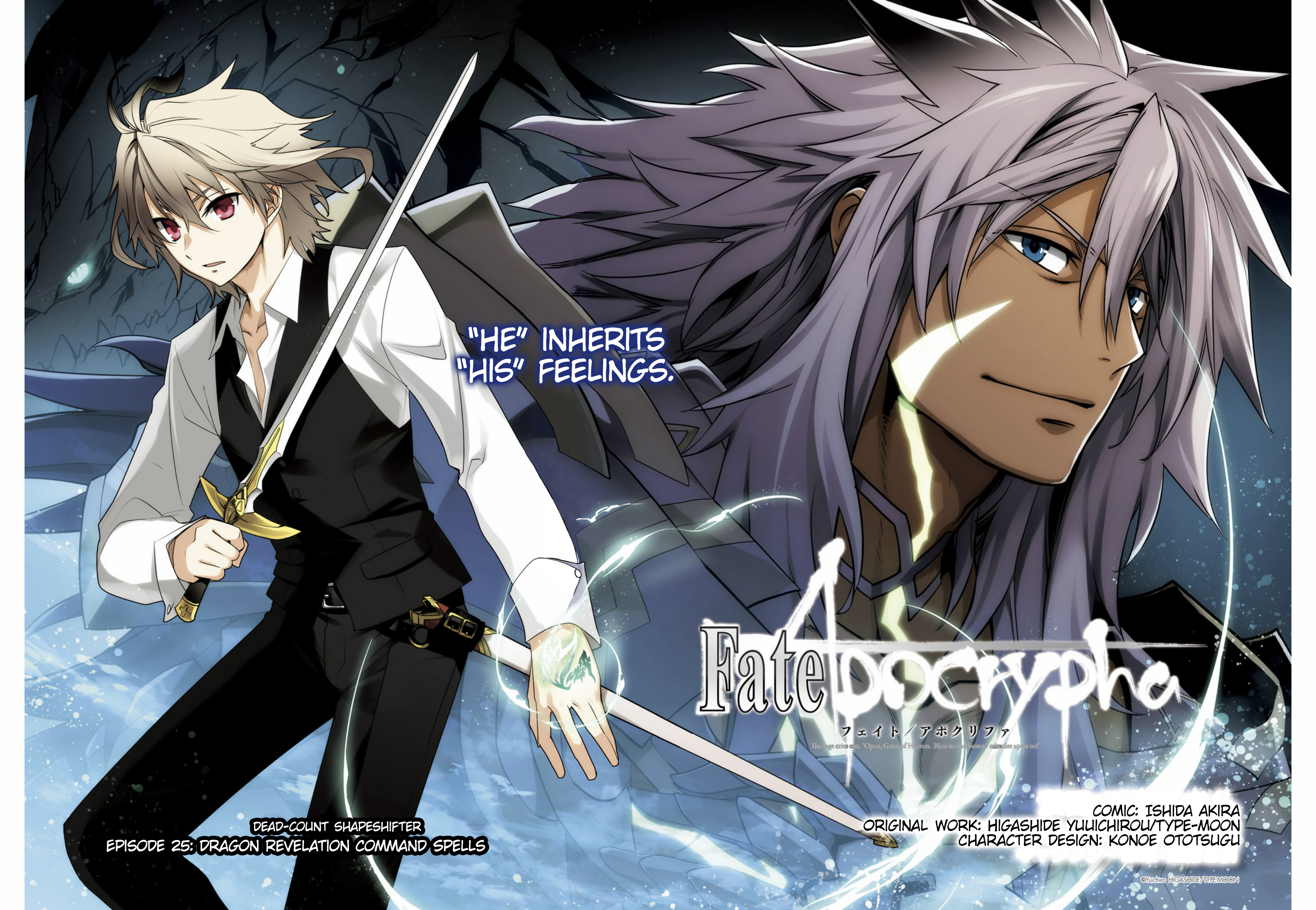 Fate/Apocrypha - chapter 25 - #2
