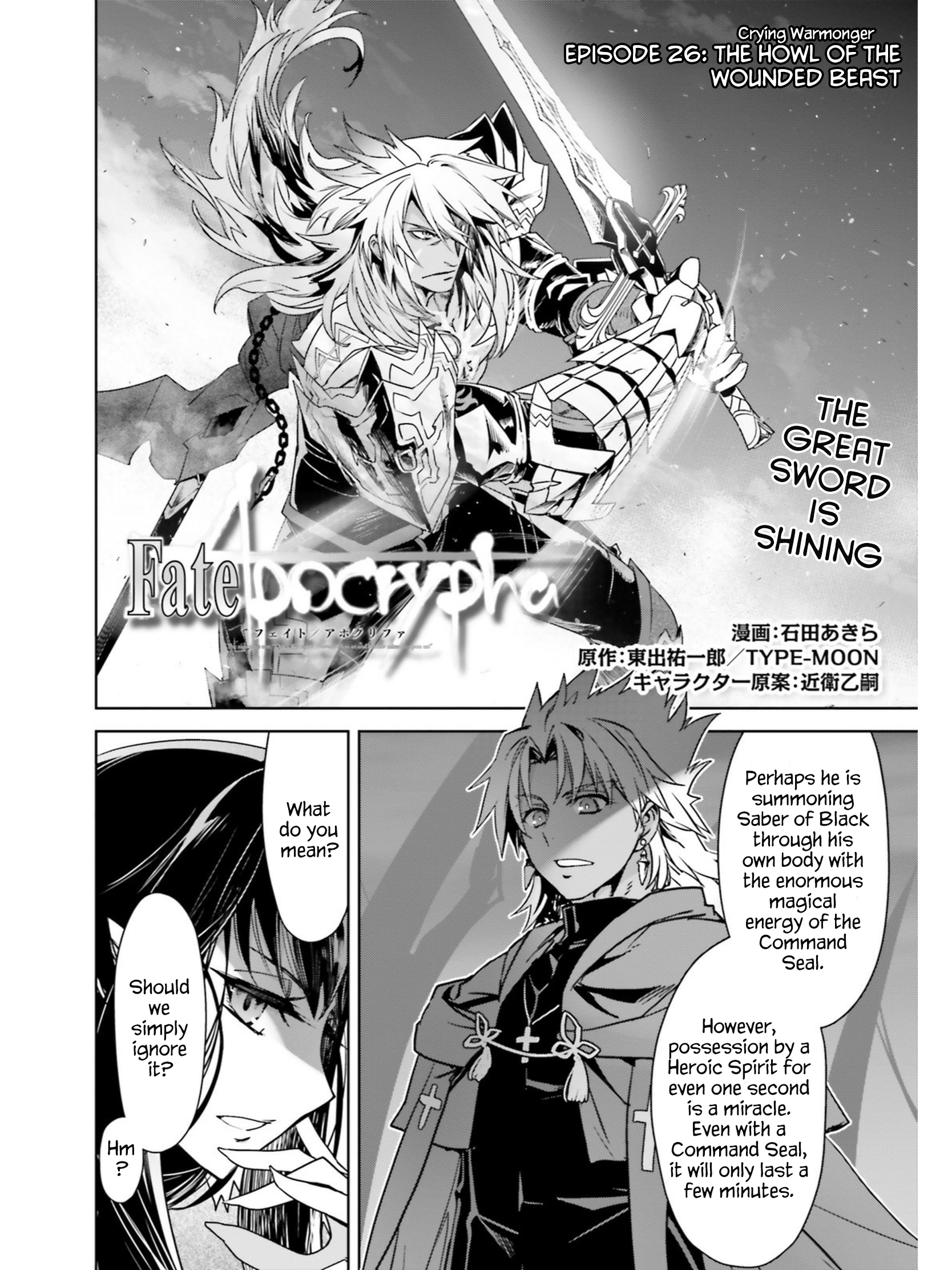Fate/Apocrypha - chapter 26 - #2