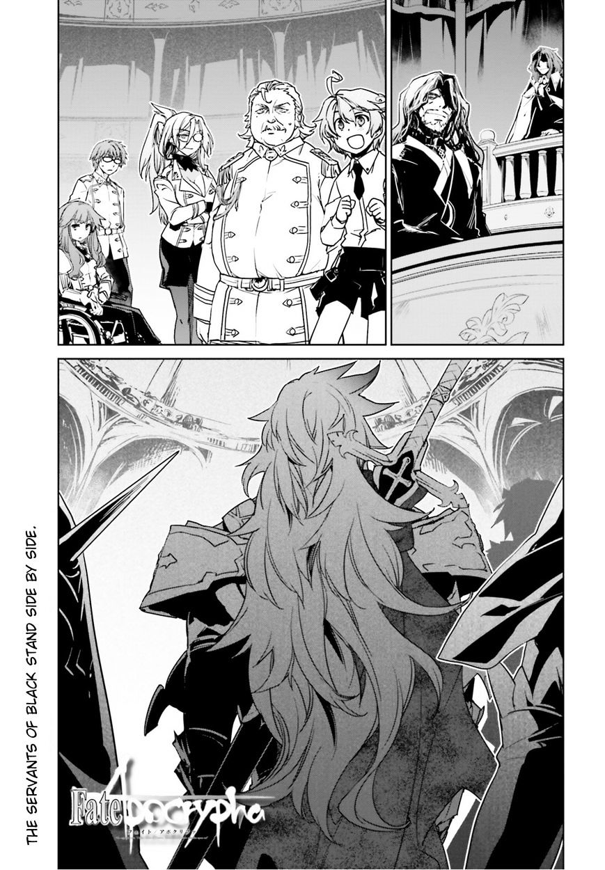 Fate/Apocrypha - chapter 4 - #1