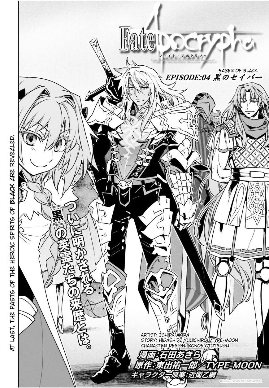 Fate/Apocrypha - chapter 4 - #2