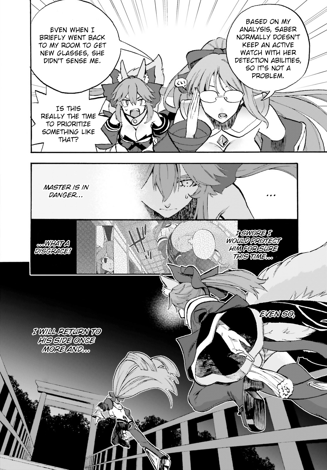 Fate/Extra CCC - Foxtail - chapter 62 - #2