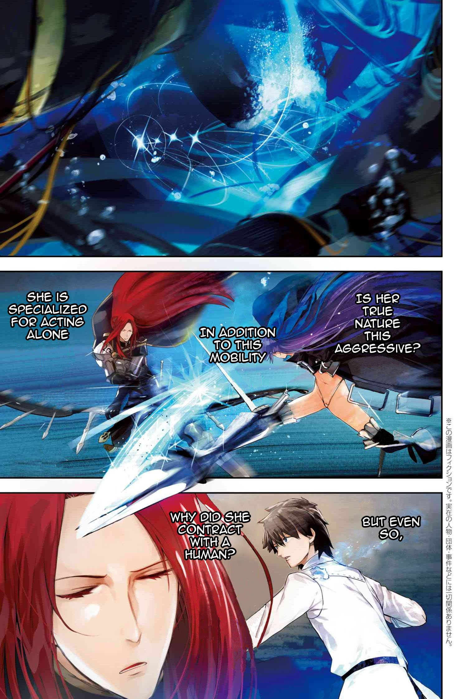 Fate/Grand Order -Epic of Remnant- Deep Sea Cyber-Paradise SE.RA.PH - chapter 6.1 - #1