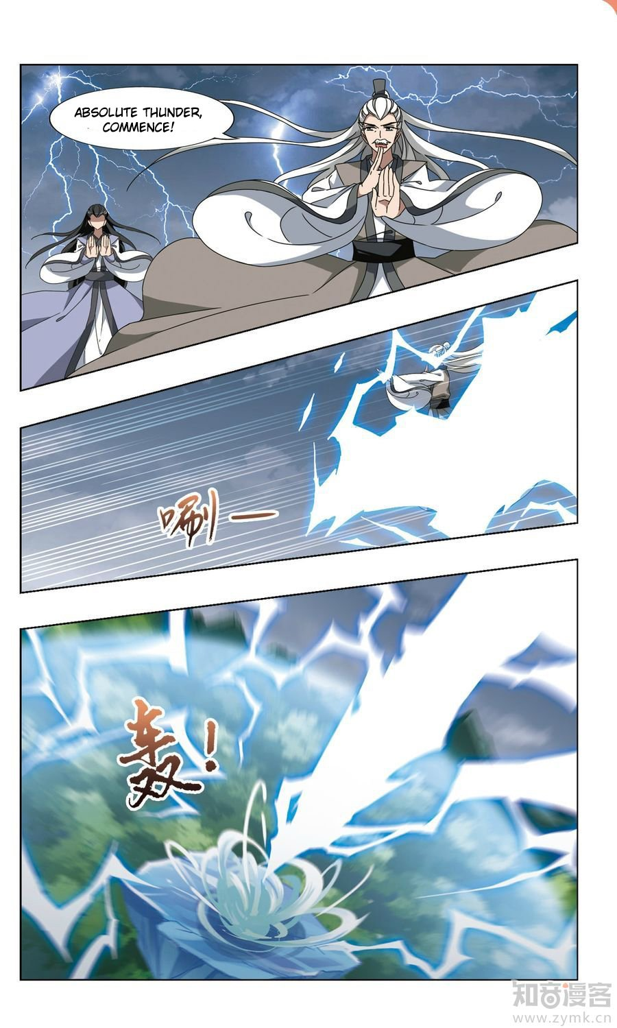 Phoenix against the World - chapter 109.4 - #2
