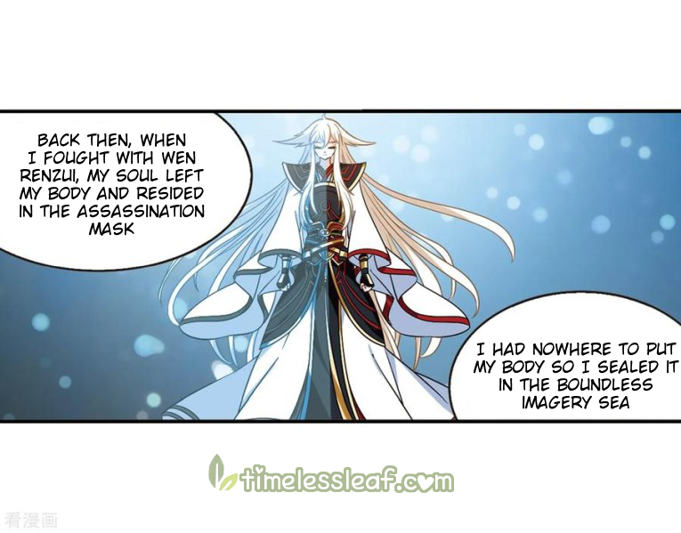 Feng Qi Cang Lan - chapter 180.1 - #2