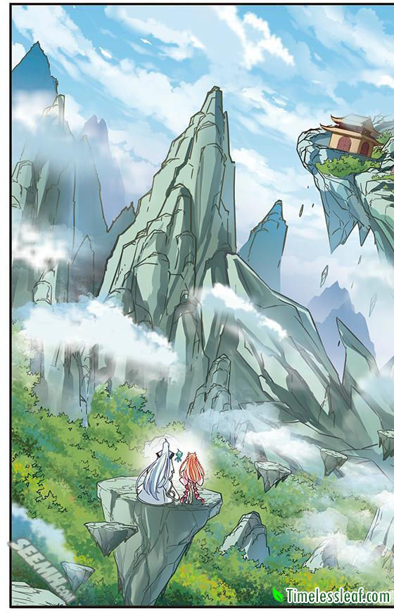 Feng Qi Cang Lan - chapter 72.2 - #1