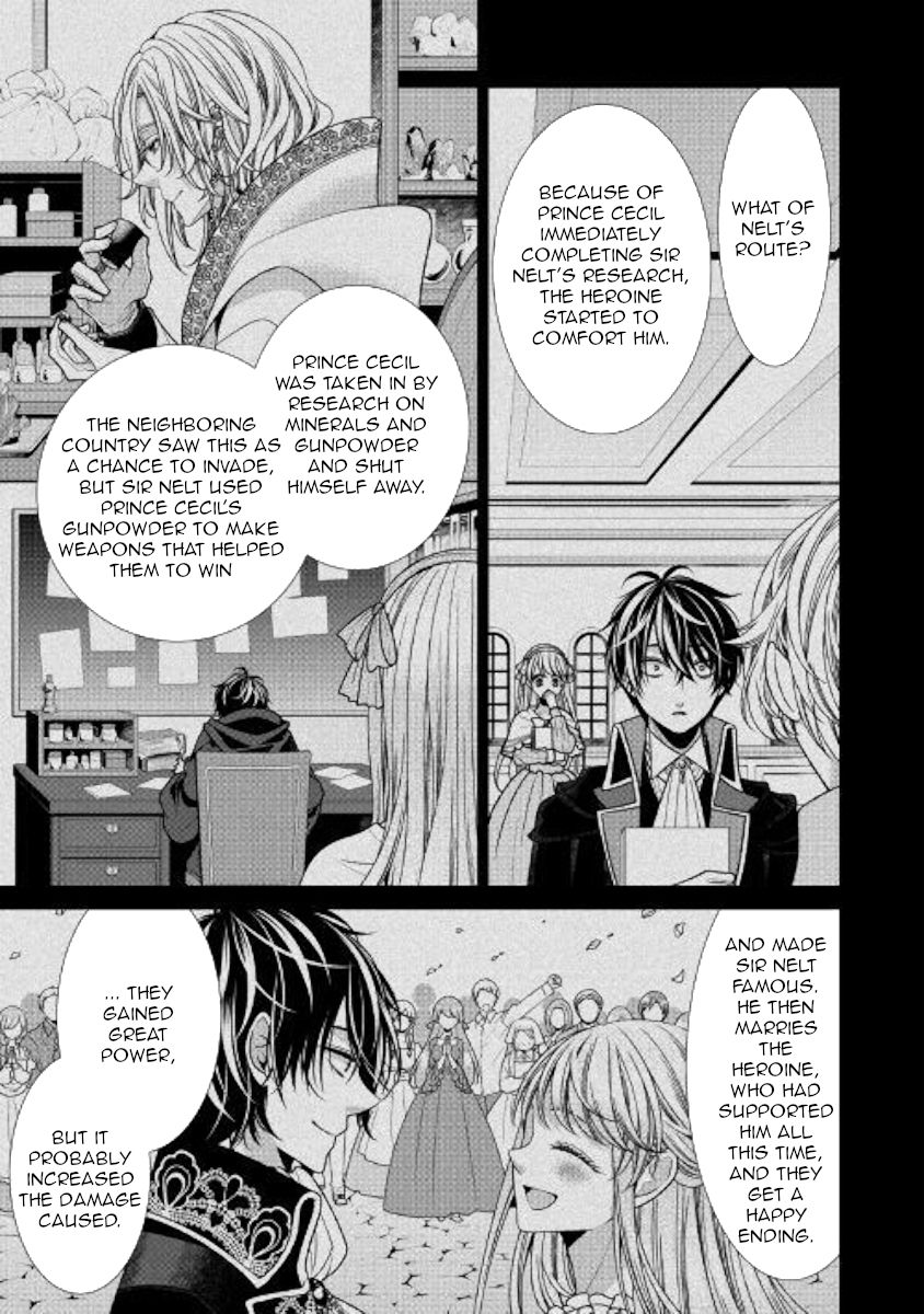 Fiancée's Observation Log of the Self-proclaimed Villainess - chapter 26 - #3