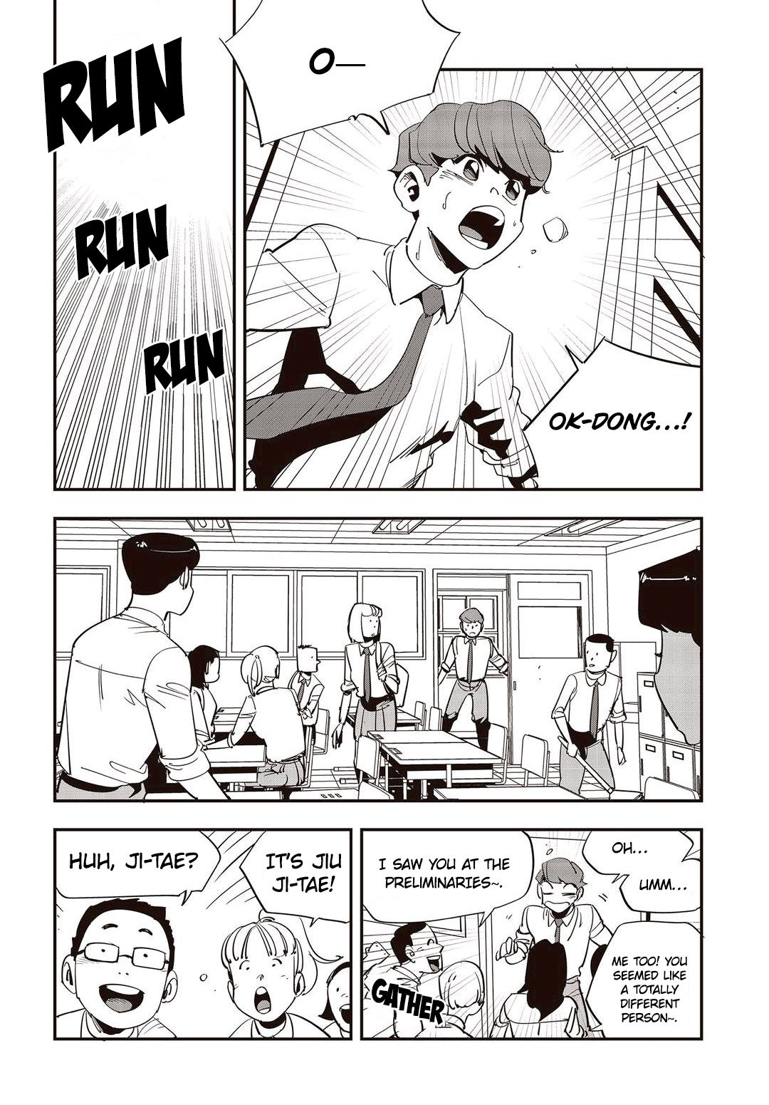 Fight Class 3 - chapter 29 - #2