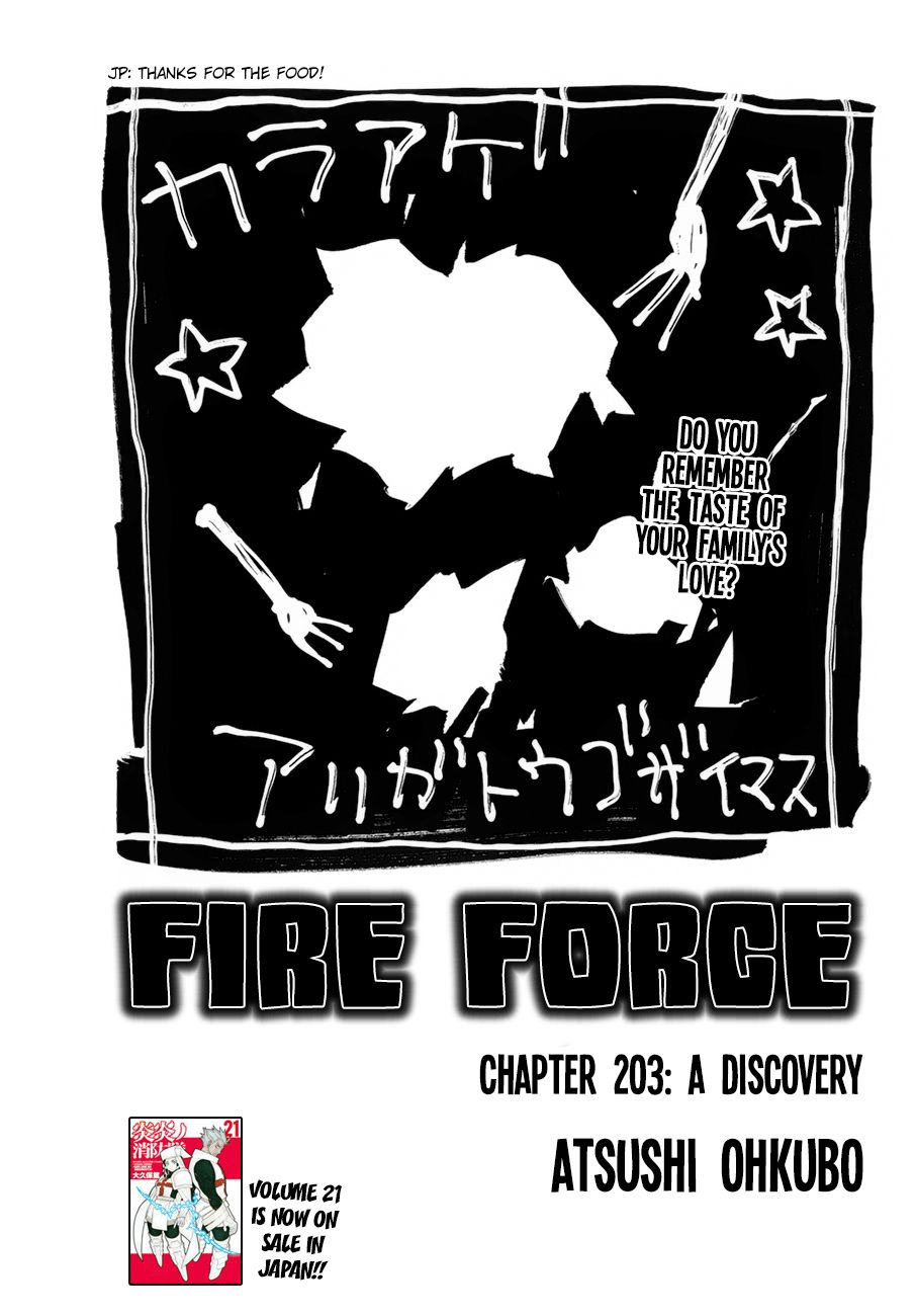 Fire Brigade of Flames - chapter 203 - #1