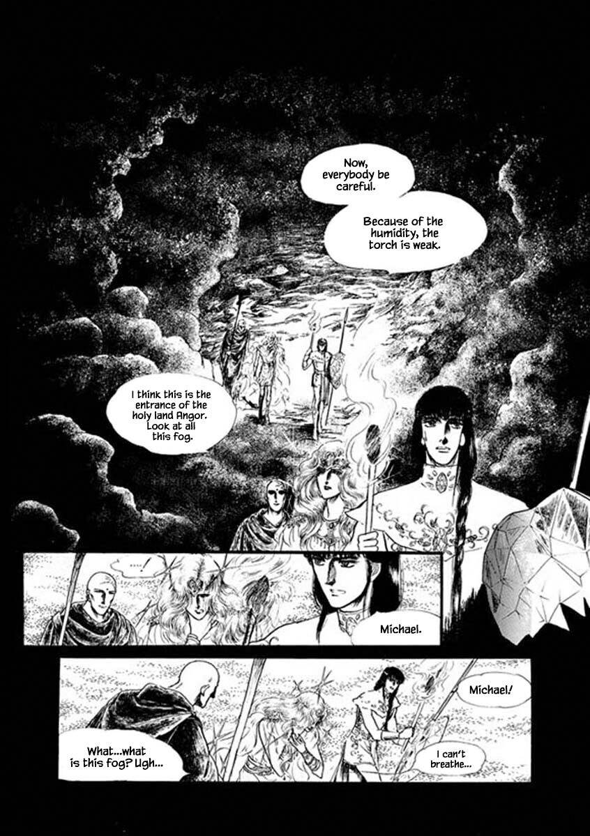 Four Daughters of Armian - chapter 66 - #1