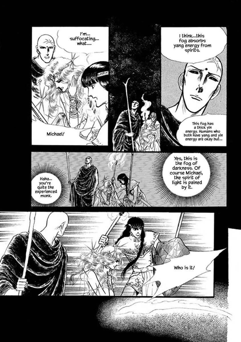 Four Daughters of Armian - chapter 66 - #2