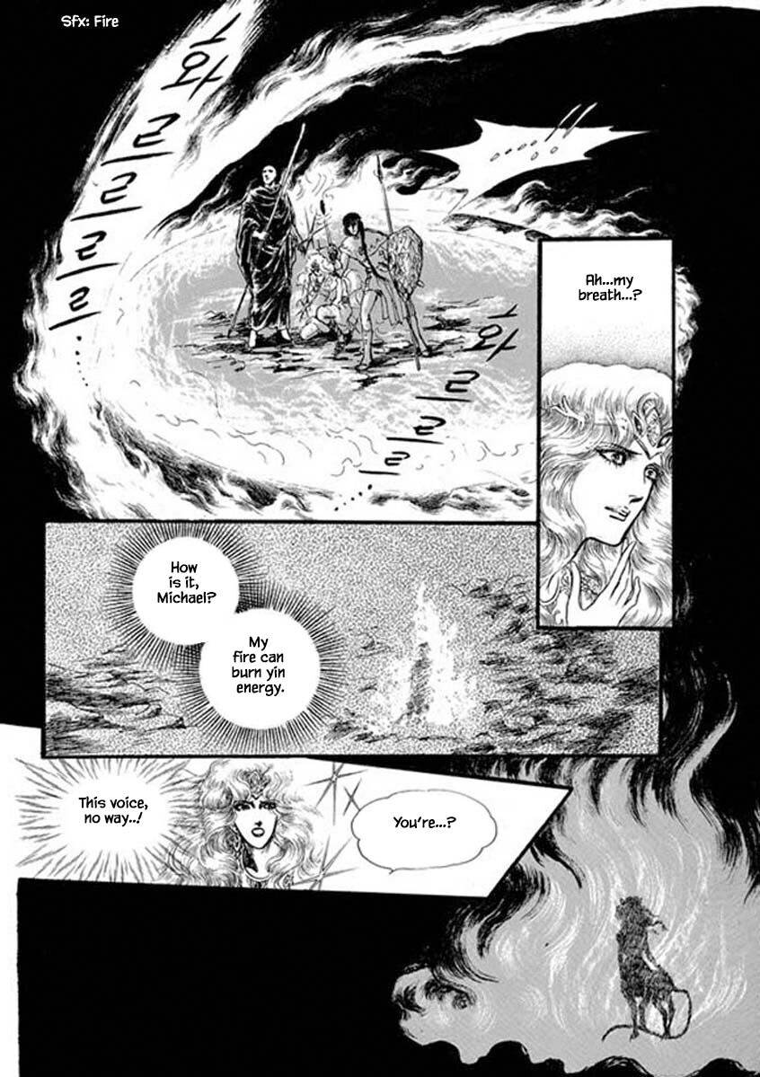 Four Daughters of Armian - chapter 66 - #3
