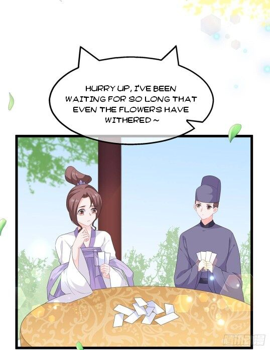 Fox Concubine, Don't Play With Fire - chapter 48 - #2