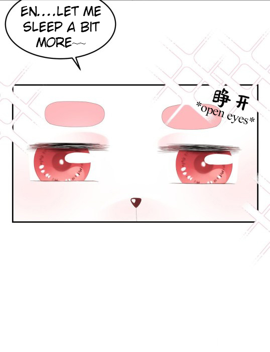 Fox Concubine, Don't Play With Fire - chapter 74 - #2