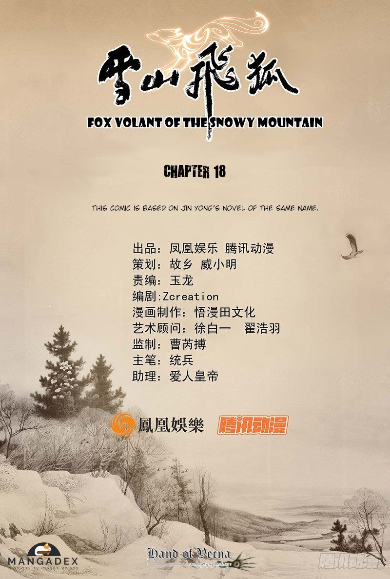 Fox Volant of the Snowy Mountain - chapter 18 - #1