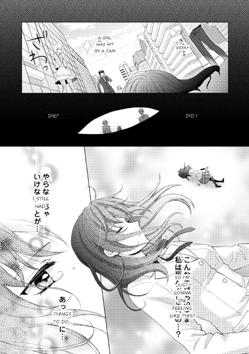 From Maid to Mother - chapter 1 - #1